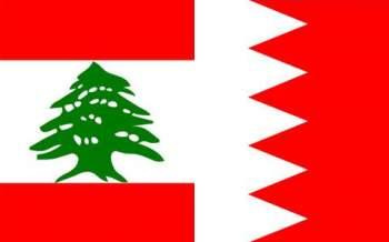 فرانس 24″: حوالي 250 بحرينيا أسقطت عنهم الجنسية لجؤوا إلى لبنان