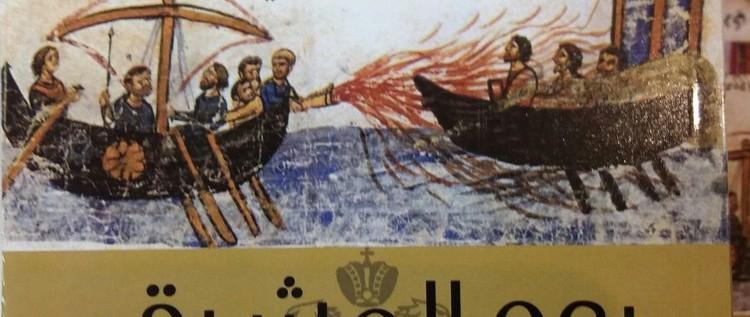 المهرجان اللبناني الـ35 للكتاب يحط رحاله في إنطلياس