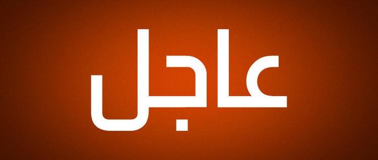 عاجل: التلفزيون السوري: القوات الحكومية تسيطر بالكامل على بلدة القريتين بمحافظة حمص