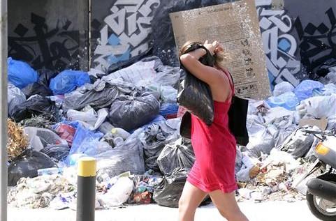فليسقط الشعب اللبناني العظيم