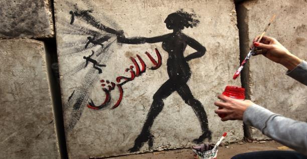 دراسة حديثة للأمم المتحدة 2.5 مليون مصرية يتعرضن للتحرش سنوياً