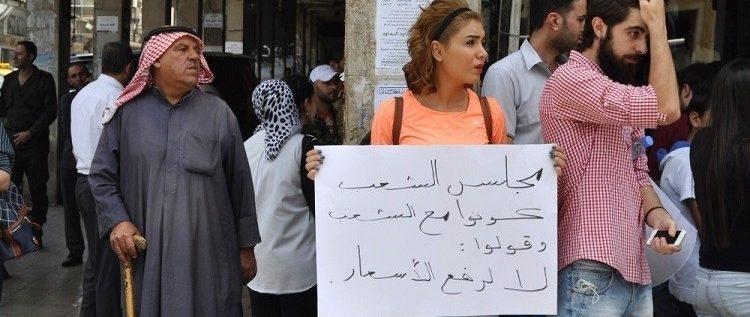 بالفيديو.. احتجاجات ضد الحكومة السورية في قلب دمشق