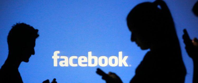 حسابك على الفيسبوك معرض للاختراق بخدعة بسيطة مهما كانت قوة كلمة السر