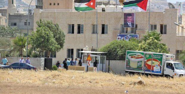 هجوم على المخابرات الأردنية في مخيم البقعة