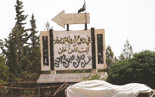 واشنطن تذلّل عقبات معركة الرقّة: «التحرير» عربي… والأكراد إلى منبج