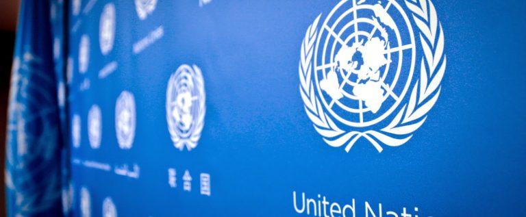 الأمم المتحدة تشطب التحالف العربي بقيادة السعودية من لائحتها السوداء لانتهاكات حقوق الاطفال (ا.ف.ب)