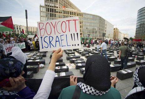 نجاح حركة المقاطعة «BDS» يدفع نيويورك لتجميد أموالها