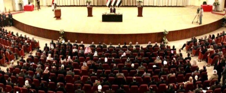 """البرلمان العراقي يقر قانون """"حظر حزب البعث والتنظيمات الإرهابية"""""""