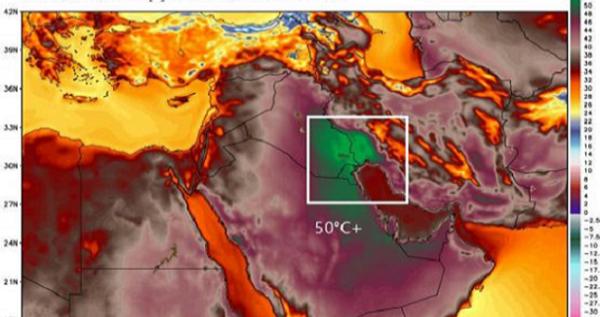 دولة عربية سجلت أعلى درجة حرارة على وجه الأرض ..من هي؟