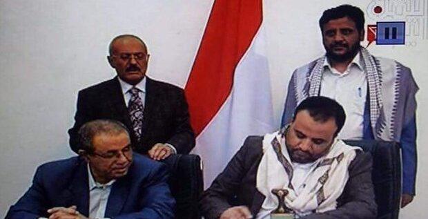 بالوثيقة.. توقيع اتفاق على تشكيل مجلس سياسي أعلى لإدارة اليمن