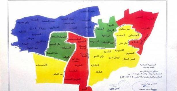 """محافظ بيروت يصدر قراراً لتعديل """"التعرفة القصوى"""" لمواقف السيارات للعموم"""