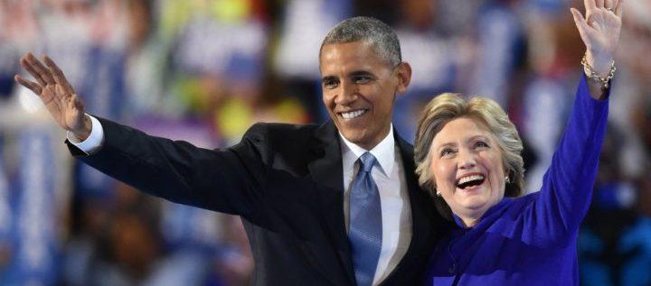 """دونالد ترامب يتهم أوباما وكلينتون بتأسيس تنظيم """"الدولة الإسلامية"""""""