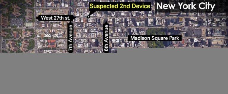 الولايات المتحدة: 29 جريحا على الأقل في انفجار هز نيويورك