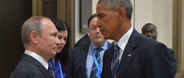 """90 دقيقة من """"المباحثات المثمرة"""" بين بوتين وأوباما حول الأزمتين السورية والأوكرانية"""