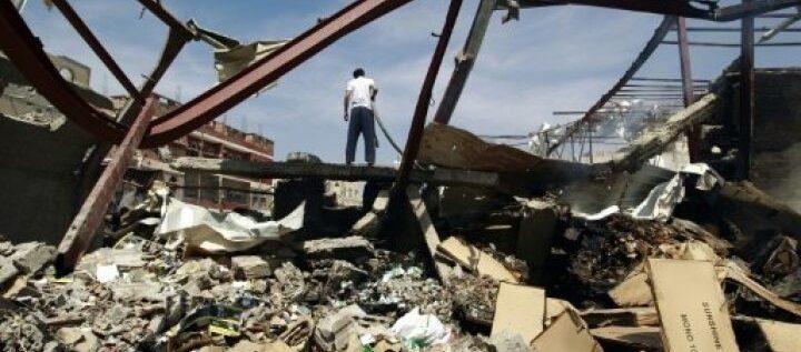 العفو الدولية: السعودية أغارت على مستشفى يمني بقنبلة أمريكية دقيقة التوجيه