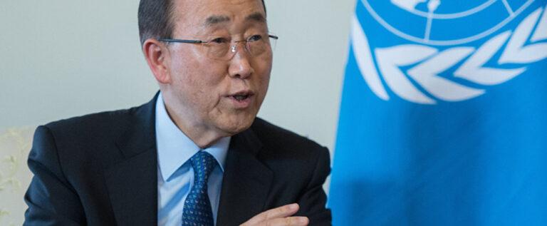 """بان كي مون يطالب بـ""""تحقيق فوري"""" في قصف مدرسة بسوريا"""