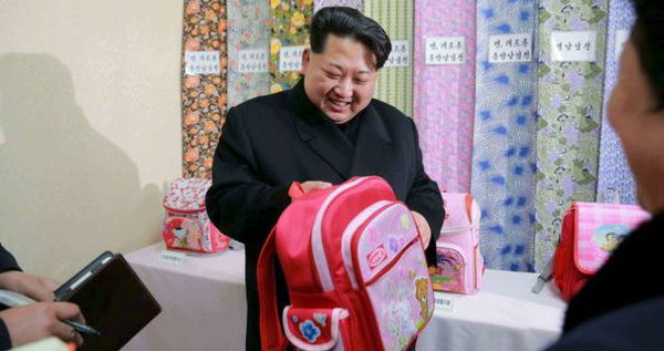 أغرب 10 صور لرئيس كوريا الشمالية تكشف اهتمامه بالأطفال