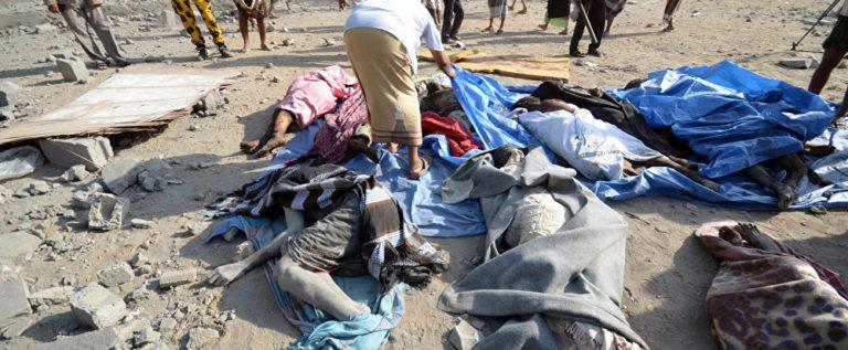 """الأمم المتحدة: السعودية نفذت هجمات في اليمن """"قد ترقى إلى جرائم الحرب"""" والرياض ترد"""