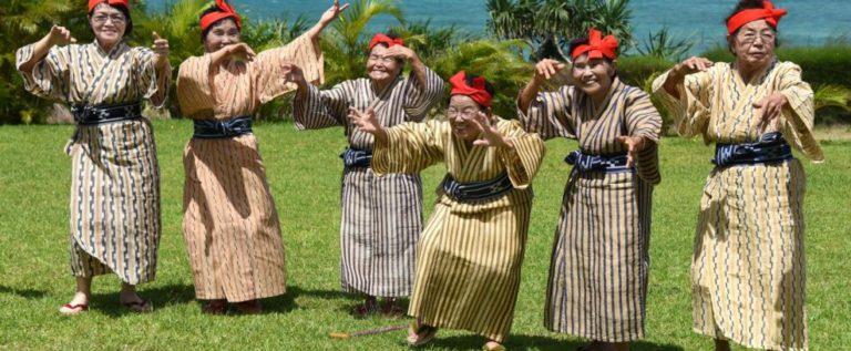 'لا يموت سكانها'.. جزيرة يابانية حيّرت العلماء