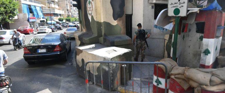 """القضاء العسكري يطلب الإعدام لـ""""انتحاري"""" مقهى كوستا وسط بيروت"""