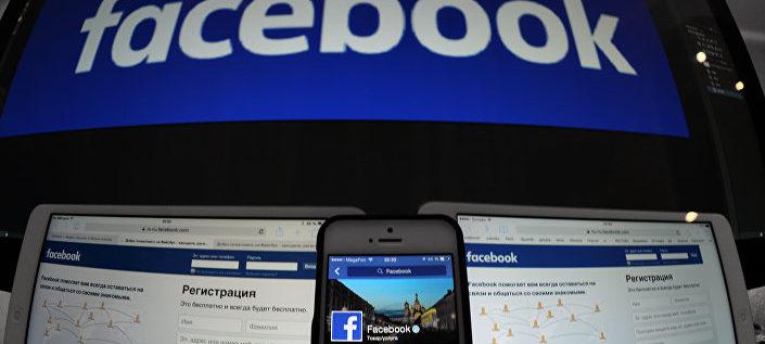 تعطل فيسبوك لدى آلاف المستخدمين