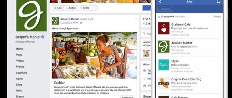 فيسبوك توفر ميزة لعرض الوظائف والتقدم لها