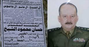زوجة الضابط الذي قتله سليمان الأسد وأطفالها في حالة يرثى لها .. من المسؤول ؟