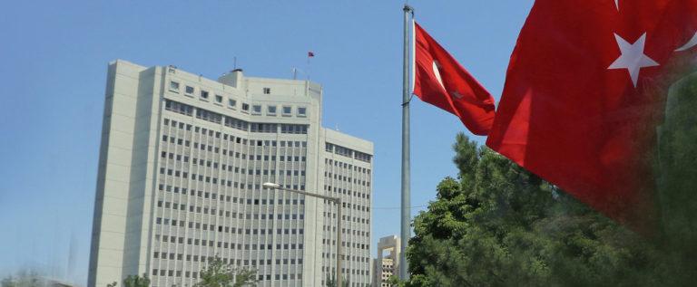 تركيا تغلق السفارة الهولندية والقنصلية لأسباب أمنية