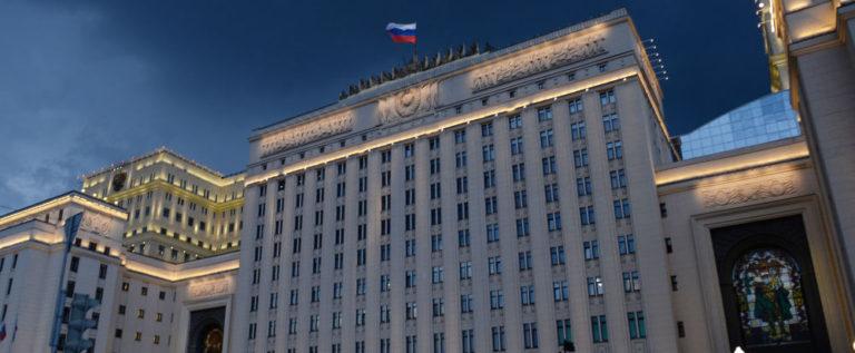 وزارة الدفاع الروسية تعلق على أنباء إقامة قواعد عسكرية روسية جديدة في سوريا