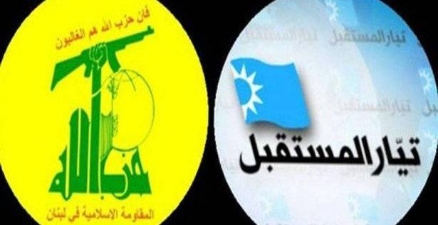 """حوار """"حزب الله"""" و""""المستقبل"""": نرفض الفراغ في المجلس النيابي"""