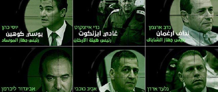 تهديد كبار قادة إسرائيل بالتصفية (فيديو)