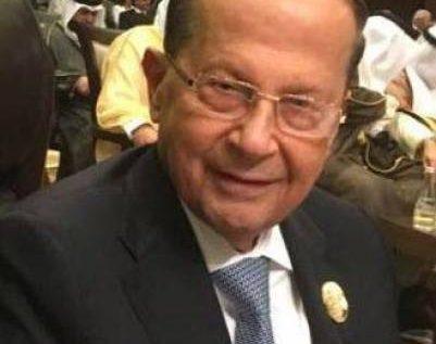 """ماذا قال الفنانون اللبنانيون عن الرئيس """"سقوط ميشال عون"""" في القمة العربية"""