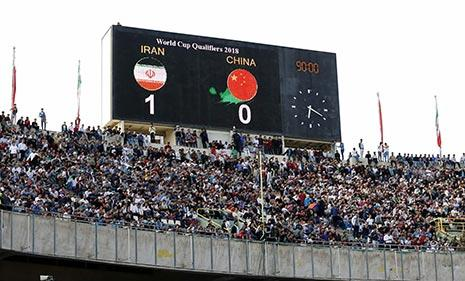 إيران تقترب من المونديال وخسارة الإمارات تطيح مدربها