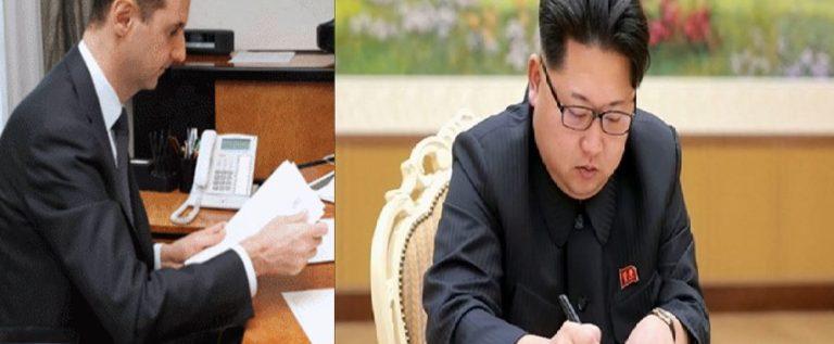 رسالة من زعيم كوريا الشمالية إلى الأسد!