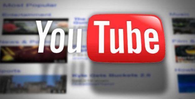 الربح عبر يوتيوب أصبح أصعب.. تحتاج 10 آلاف مشاهدة كي تحصل على الإعلانات