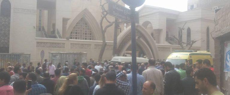 كيف حدث تفجير كنيسة مار جرجس؟