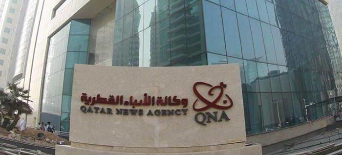 بعد تصريحات نسبت لتميم…قطر تعلن اختراق موقع وكالتها الرسمية