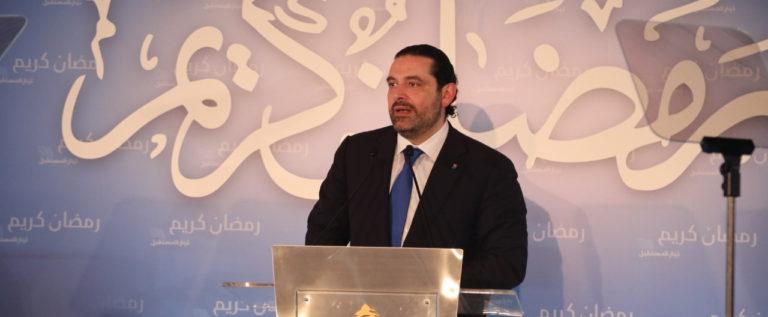 """الحريري: ما زلت ضد سلاح """"حزب الله"""" وضد ذهابه إلى سوريا"""