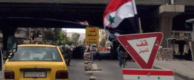 """حواجز دمشق بدون """"الخط العسكري"""""""