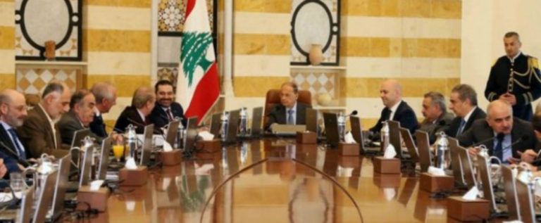جلسة لمجلس الوزراء الأربعاء في بعبدا وقانون الانتخاب بندا أول