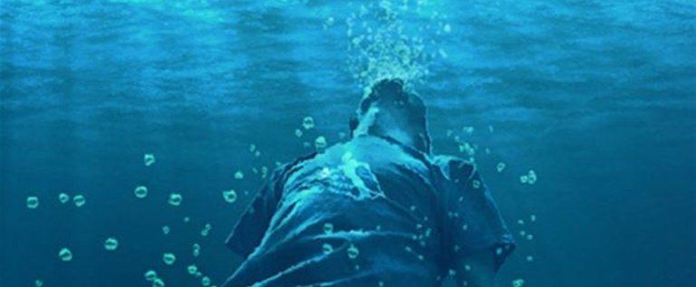 «الغرق» في الفراش احذروه فما هو؟