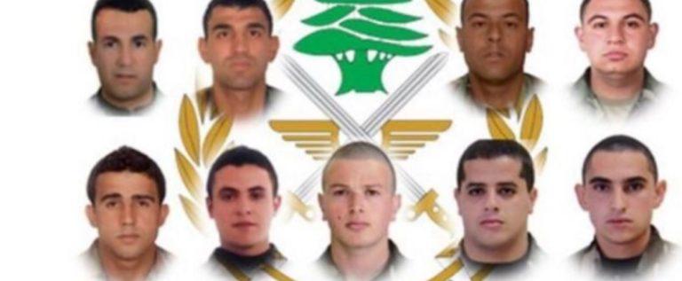 حزب الله يرفع صور شهداء الجيش اللبناني في اكبر معاقل جبهة النصرة في جرود عرسال!