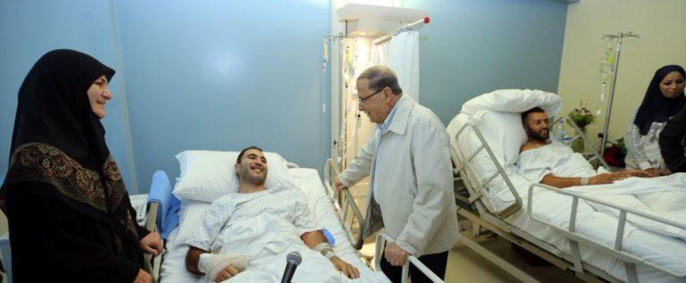 الرئيس عون تفقد جرحى الجيش في معركة فجر الجرود: الروح العالية تصنع الانتصارات