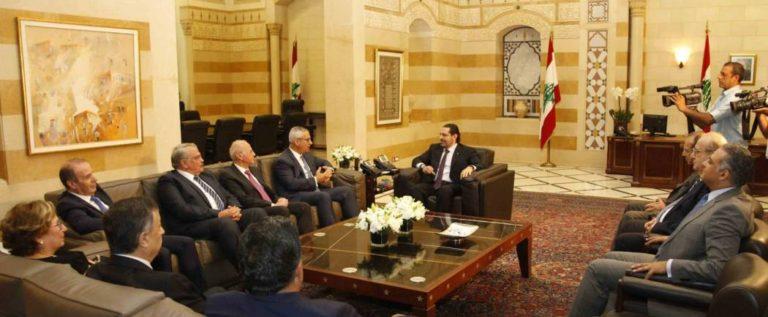 مجلس القضاء التقى الحريري