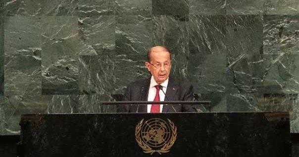 الرئيس عون من الامم المتحدة: لن نسمح بالتوطين مهما كان الثمن ونرشح لبنان ليكون مركزا دائما للحوار