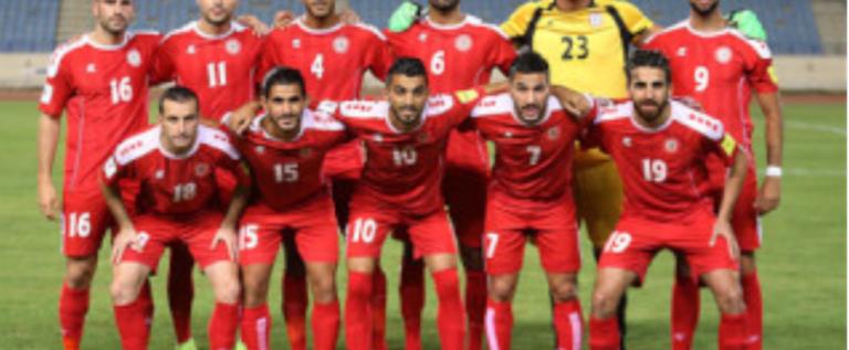 تصفيات آسيا: منتخب لبنان لمواصلة الانتصارات وتحقيق الحلم!