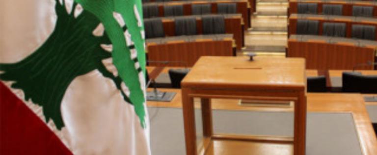 هل تؤجل الإنتخابات النيابية؟