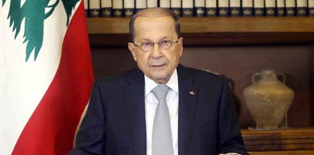 عون: أطلب من السلطات المختصة إجراء التحقيقات الضرورية لتحديد المسؤوليات في ملف العسكريين