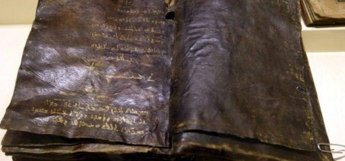 الفاتيكان يعلن : نسخة من الإنجيل عمرها 2000 عاما تؤكد أن المسيح لم يصلب