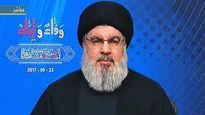 السيد نصر الله: مواجهة الارهاب ومن قبله العدو الاسرائيلي حمت لبنان والمنطقة